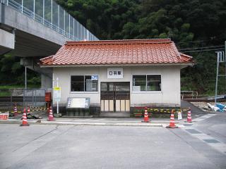 口羽駅(4)