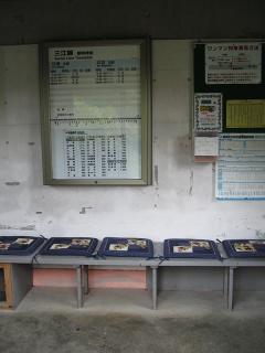 潮駅(5)