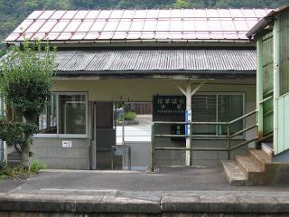 浜原駅(5)a