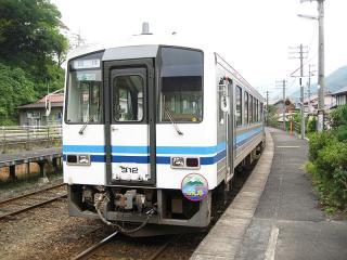浜原駅(9)a