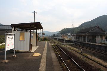 山本駅(8)b