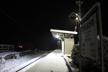 肥前長野駅・雪(5)