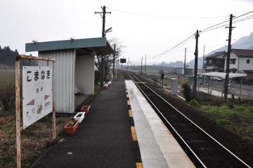 続・駒鳴駅(1)