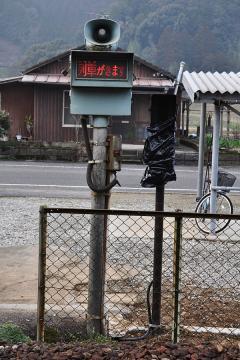続・駒鳴駅(10)