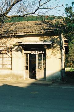 駒鳴駅旧駅舎(2)