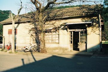 駒鳴駅旧駅舎(1)