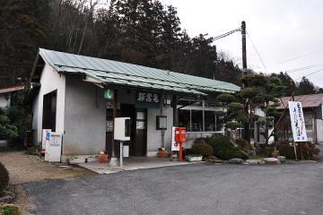 亀嵩駅(2)