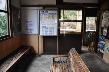 亀嵩駅(5)
