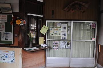 亀嵩駅(6)