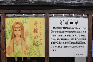 出雲横田駅(7)
