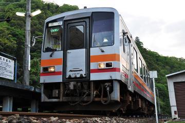 三江線再開(2)
