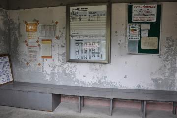沢谷駅(4)