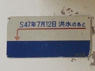 石見簗瀬駅(4)