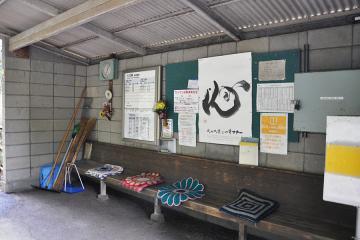 木路原駅(5)