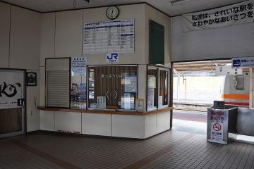 石見川本駅(3)