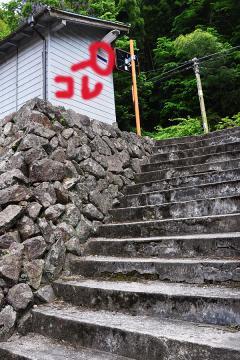 田津駅(5)
