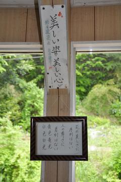 田津駅(10)a