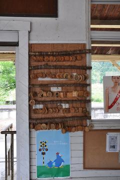 川戸駅(7)
