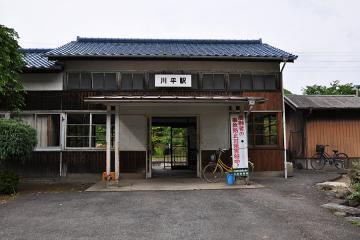 川平駅(3)