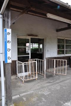川平駅(8)