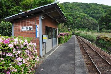 千金駅(4)