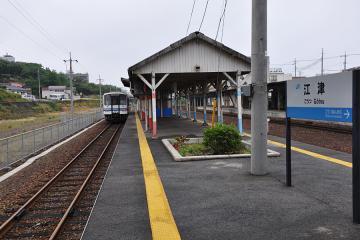 江津駅(1)
