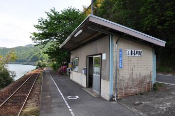 江津本町駅(7)