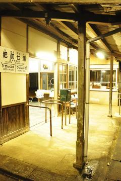 肥前七浦駅(18)