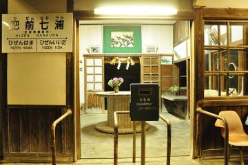 肥前七浦駅(20)