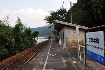 SWの江津本町駅(1)