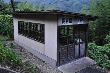 黄昏の長谷駅(2)