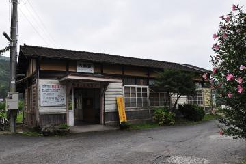 大鶴駅(3)