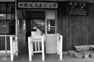 大鶴駅(6)a