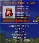 20080204142008.jpg