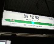 2008110510210000.jpg