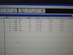 SN3D0075.jpg