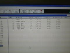 SN3D0077.jpg