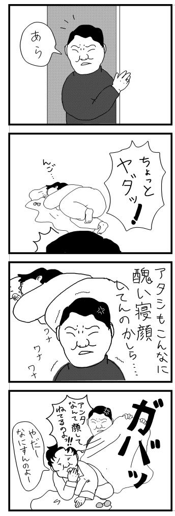 futago02-1.jpg