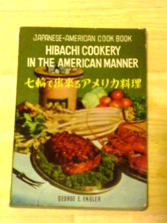 Hibachi cookery in the American manner