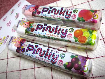 B_pinky2151.jpg
