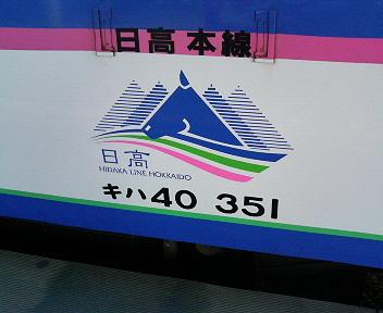20060629155423
