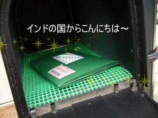 0708-1.jpg