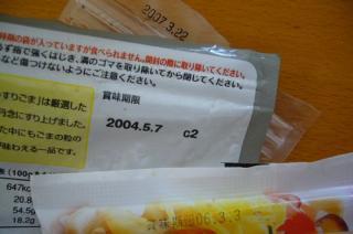 P1030319.jpg