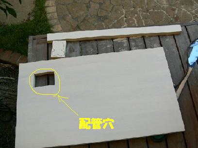 OF水槽 2