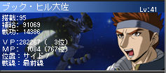 20080215d_001.jpg