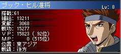 20080518d_001.jpg