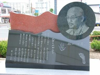200806_kushiro03.jpg