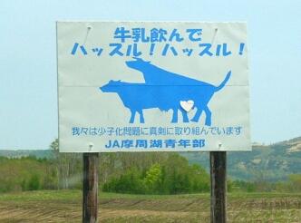 200806_kushiro21.jpg
