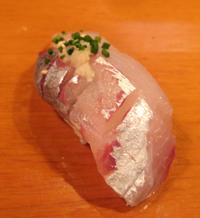天寿司 鯵