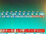 PIC070819.jpg